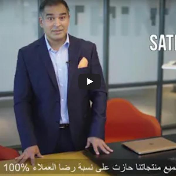 portfolio-video2